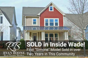 Inside Wade home sold by Ryan Boone with Hudson Residential